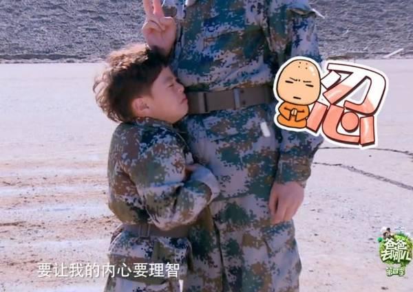 《爸爸4》蔡国庆自称慈父