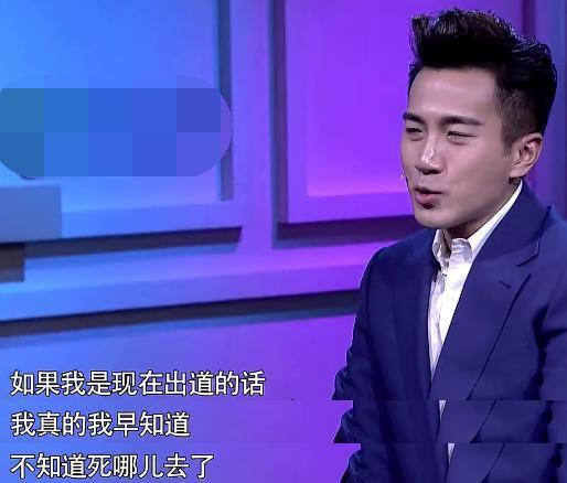 劉愷威自認如果現在出道,肯定拼不過李易峰等小鮮肉