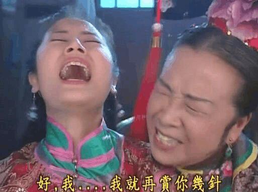 簽約楊冪8年都沒紅 演《三生三世》素錦卻被罵紅了