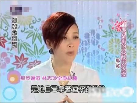 林志玲端酒敬那英,發生這一件事情,讓她後悔一輩子