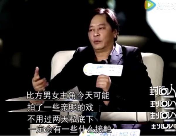 王傑爆娛樂圈黑幕:90%明星吸毒,男女愛亂搞