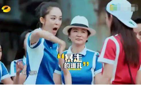 娜扎領銜《花少3》,網友:芒果台這是要搞事情啊