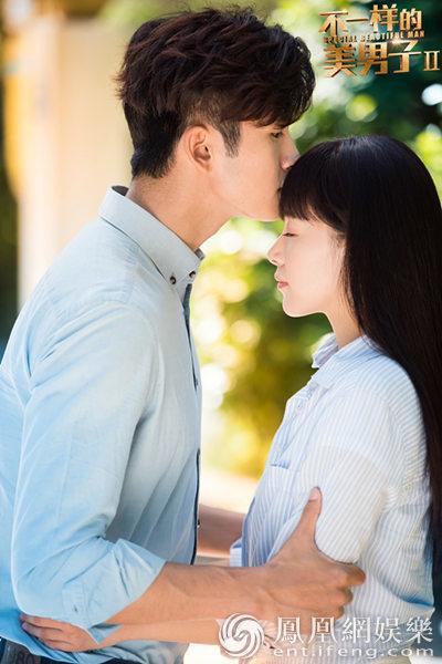 《不一樣的美男子2》3月13日播出 張雲龍闞清子主演