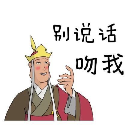 《三生三世》大結局楊冪趙又廷血吻,場面虐人!