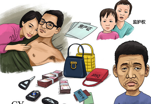 馬蓉拒絕離婚:求放過王寶強(圖)