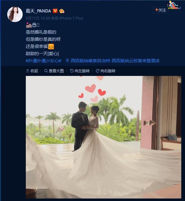 劉翔前妻曬婚紗照 身材傲人網友直呼好大(圖)