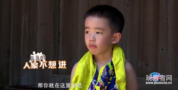 """心疼陳小春兒子!上""""爸爸去哪兒""""?or""""變形記""""?(圖/視)"""