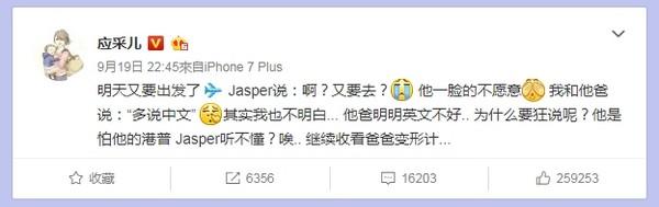 """陳小春連2集""""怒吼兒子""""…Jasper怕錄影""""面露菜色"""",應采兒超心疼:他一臉不願意!"""