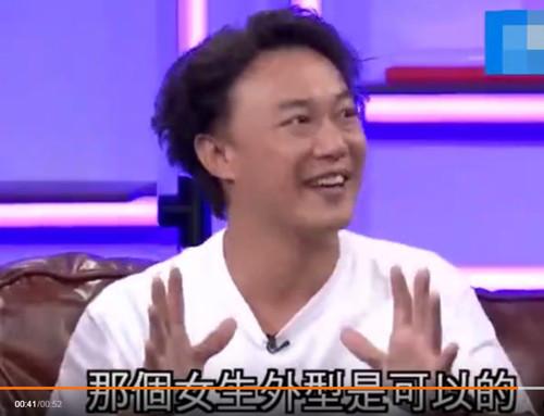 陳奕迅曝《新歌聲》黑幕:盲選時 導演叫我按一下(多圖)