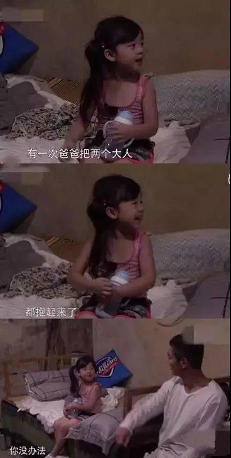 劉畊宏的老婆基因強大,難怪小泡芙人見人愛(多圖)