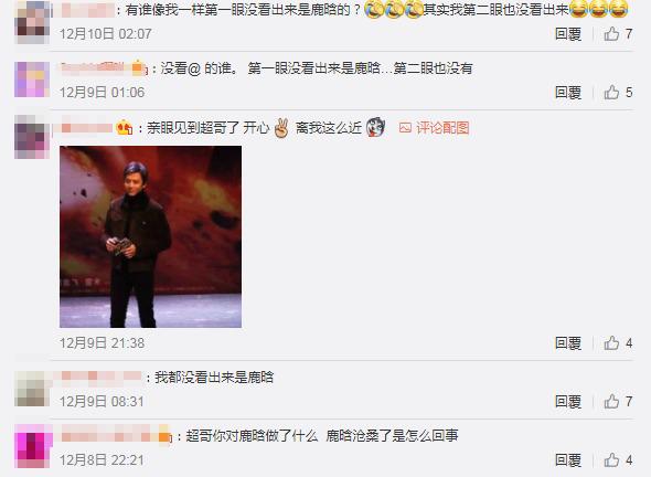 """鄧超出賣""""鹿晗素顏照""""超吸睛,鐵粉""""第一眼認不出""""沒這麼帥自己也傻眼!"""