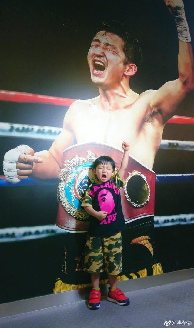 鄒市明眼睛初檢已達殘疾人標準 拳擊生涯宣告終結(多圖)