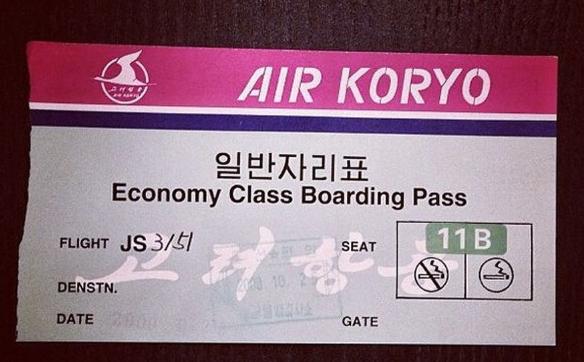 開眼了 只有在朝鮮才能見到的日常用品(多圖)