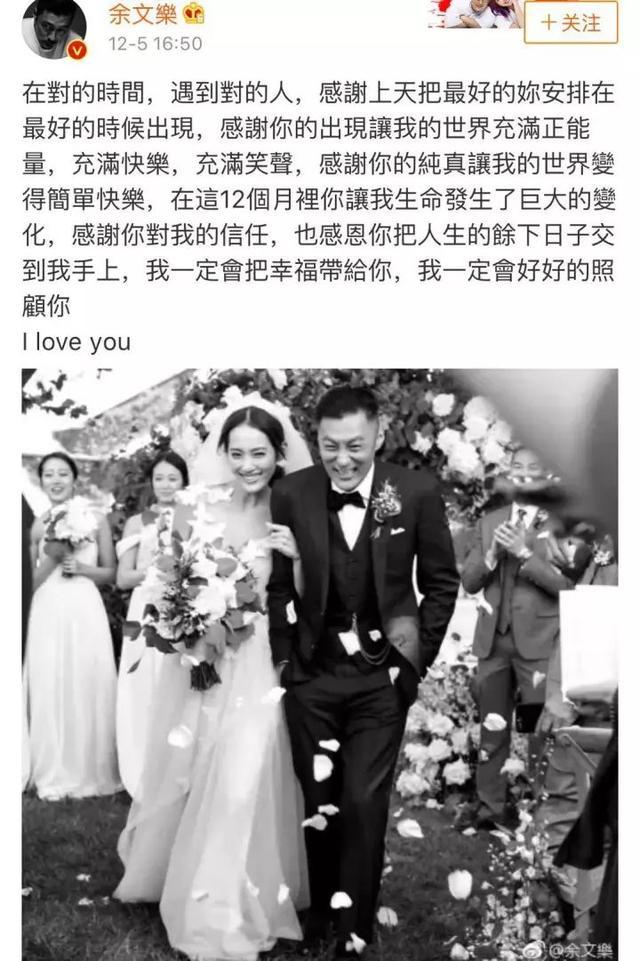 余文樂剛宣布結婚 新娘的舊八卦又被吃瓜群眾刨出來了