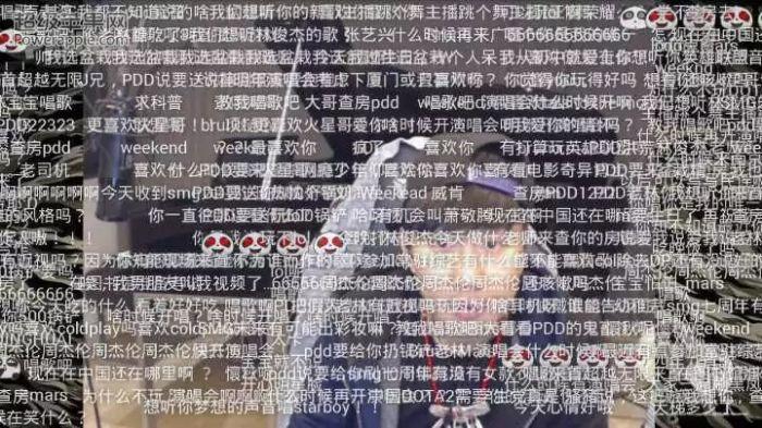 林俊傑的答案永遠只有:田馥甄(多圖)
