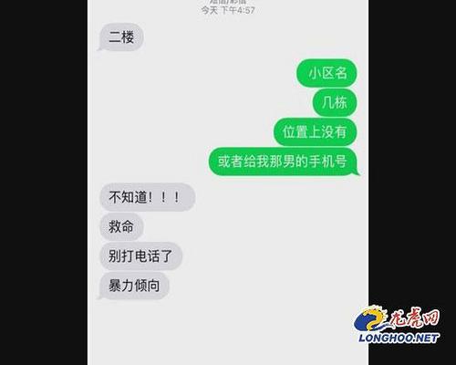 """""""戀愛大師""""強姦女生 受害者不報警:太帥當艷遇(多圖)"""