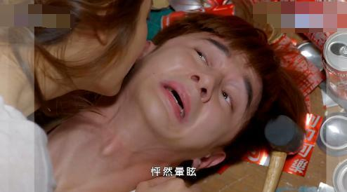 """林心如新劇《我的男孩》涉""""台獨""""被下架(圖)"""