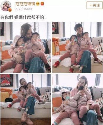 撕了八年张韶涵范玮琪恩怨升级,这次剧情更精彩!(图)