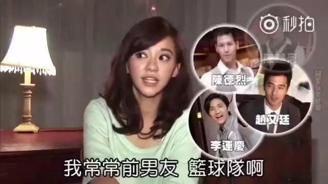 陈意涵宣布怀孕:恋爱47次,我嫁了!
