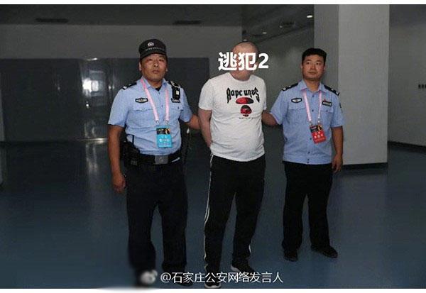 """张学友演唱会现场又抓获三名逃犯 """"神捕""""名不虚传"""