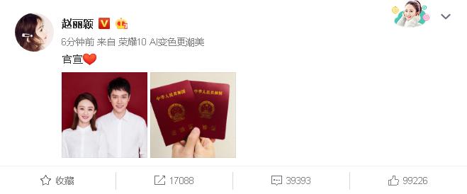 终于公开了!冯绍峰认爱赵丽颖,唐僧和女儿国王的爱情走进现实