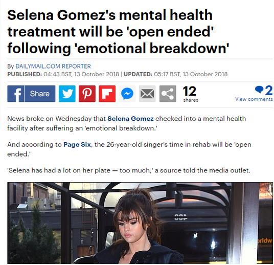 赛琳娜情绪崩溃或与比伯有关 暂无法出院