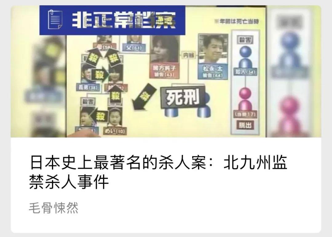 台湾清华大学溶尸案,骇人听闻的三角恋