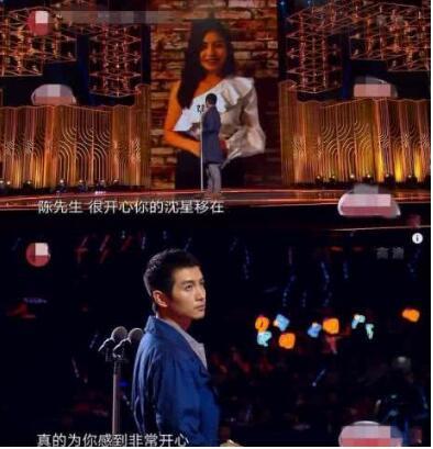 赵丽颖刚结婚,陈晓和陈妍希同台却被说很生疏
