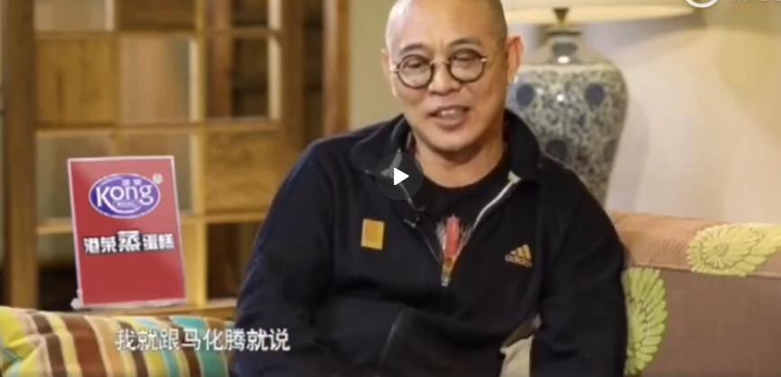 """55岁李连杰首度回应""""被死亡"""",暴露了他强大的朋友圈"""