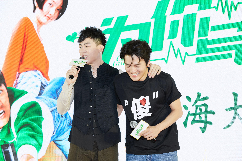 电影《为你写诗》亮相上海 胡彦斌现场告白吴克群