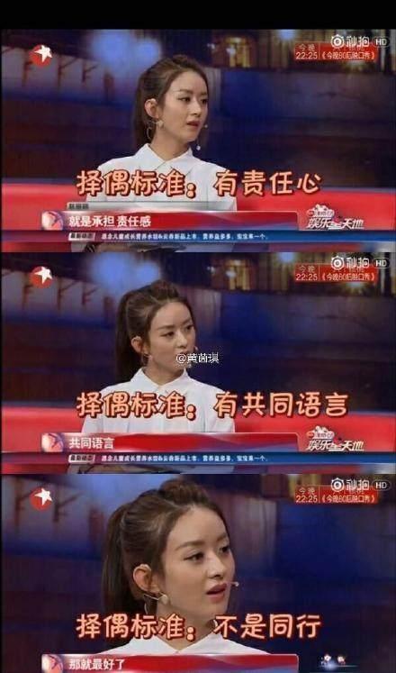 赵丽颖冯绍峰公开已领证,冯绍峰大呼:老婆,生日快乐!