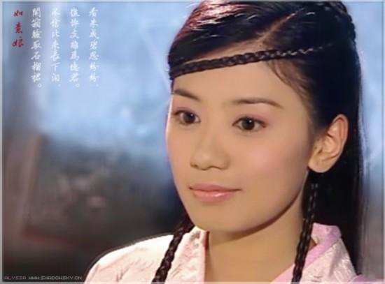 贾静雯参加活动未P图, 44岁的她被网友调侃幸福肥!