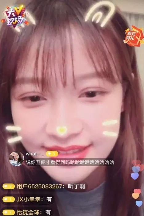 孙怡的脸现在长这样了?网友:这双眼皮割得一言难尽