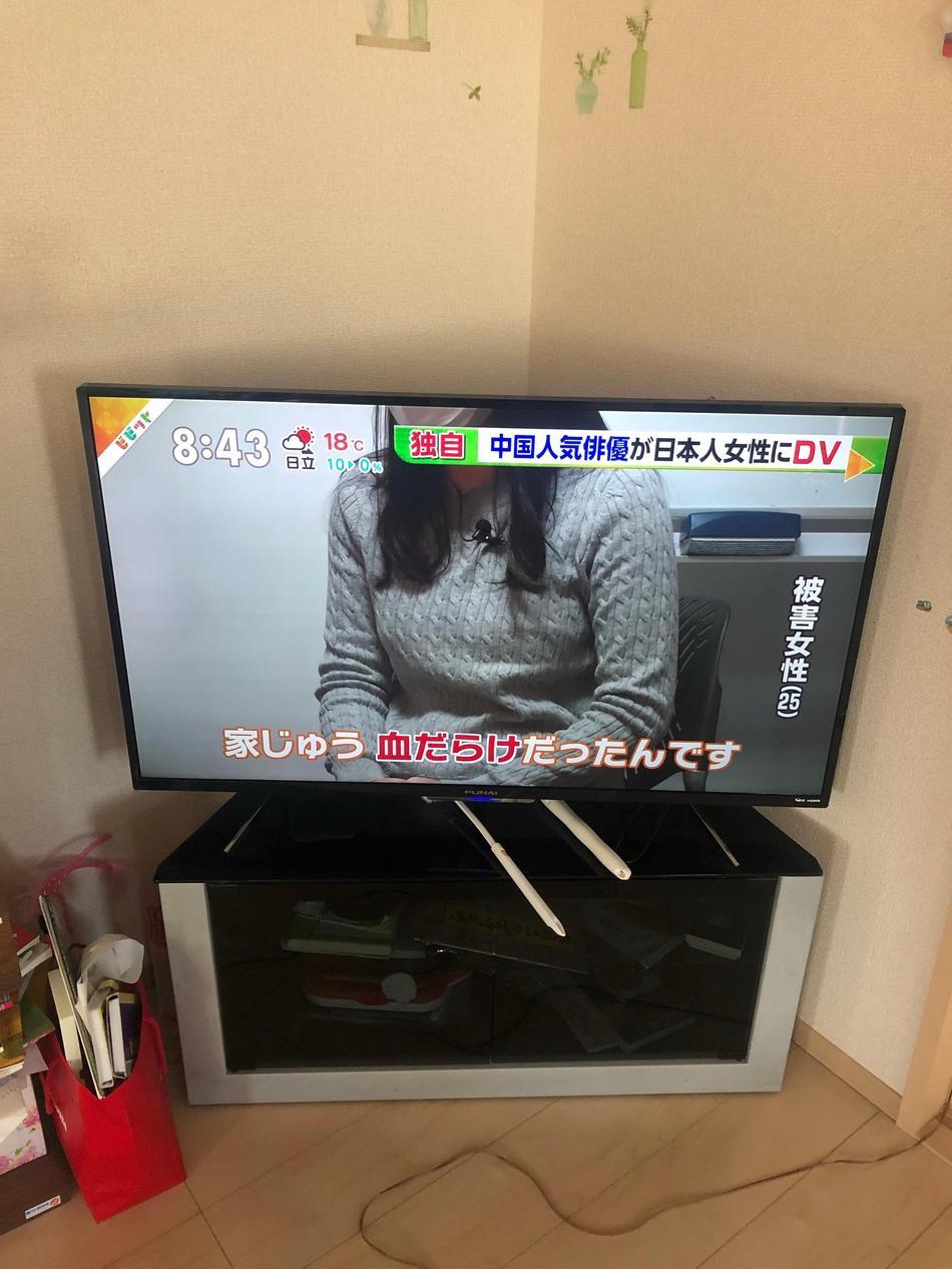 日媒四节目报道蒋劲夫家暴女友 称:家里全是血