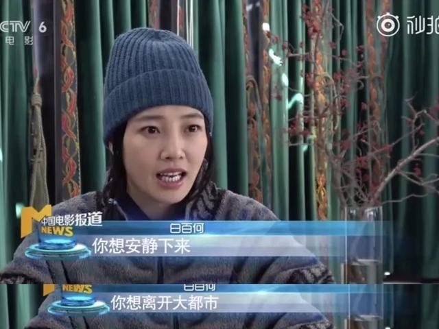 白百何发微博疑似回应陈羽凡吸毒:有些成长需要承担