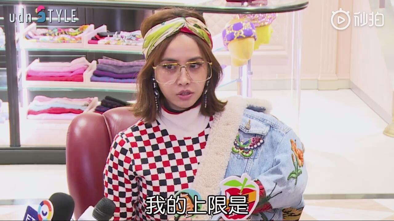 蔡依林曝光自己网购的上限,网友:真的是富婆!