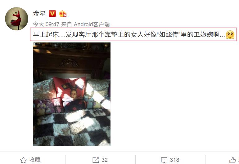 金星在床上放了一堆小人枕头,网友:太吓人太不吉利了!