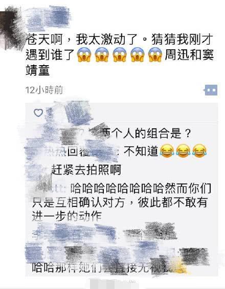 """网友韩国偶遇周迅窦靖童买香薰,这对""""忘年闺蜜""""非首次携手出游"""
