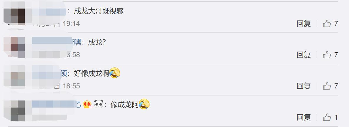 吴奇隆近照曝光胖到不敢认,网友:高晓松和成龙的既视感