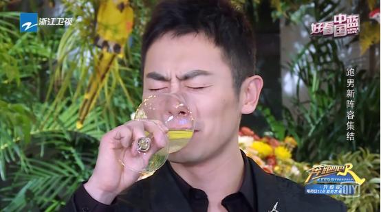 《奔跑吧3》宋雨琦喝盐水反应过于浮夸和做作!郑恺的表情亮了!