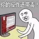 《奔跑吧》换血首播引争议!邓超陈赫老成员离开笑点全无