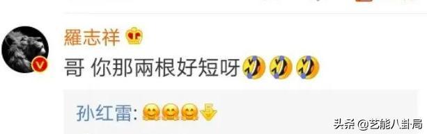《极限挑战5》官宣首发阵容!少了黄渤和红雷,粉丝决绝不买单!