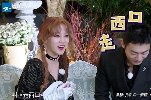 《奔跑吧3》首播新成员朱亚文王彦霖获赞 宋雨琦黄旭熙还需努力