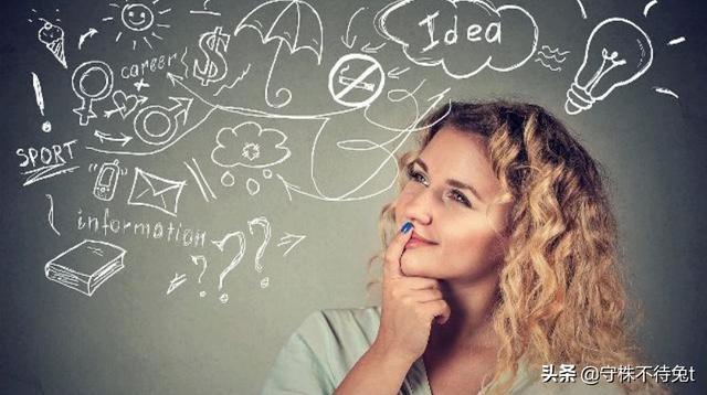 10个冷知识:什么样的人更容易做梦,做梦的频率和智商有关吗