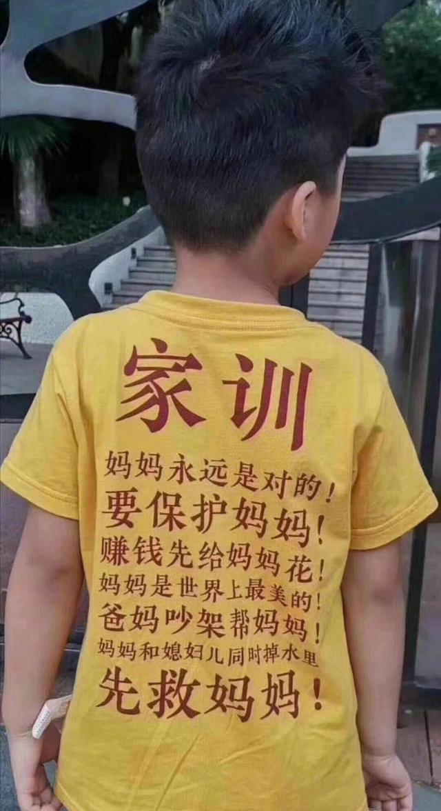 贾乃亮、张继科、王源和孙杨等给母亲送祝福,却被郑恺给笑喷了