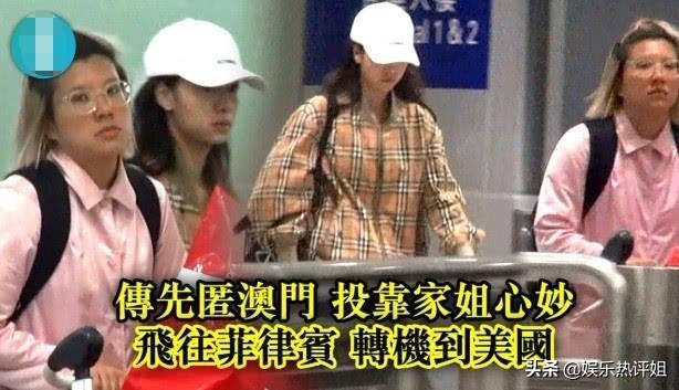 黄心颖拒绝向郑秀文道歉,父亲替她出面解释,承认自己教女无方