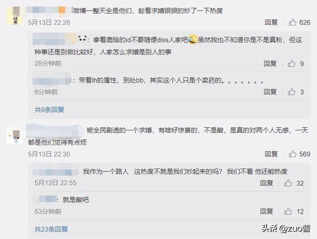 奚梦瑶1年时间嫁豪门又怀孕?何超莲认爱窦骁,网友:豪门争夺财产?