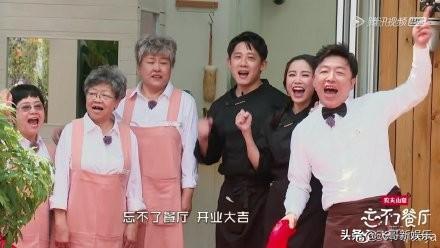 黄渤的新综艺《忘不了餐厅》,网友:这才是真正的综艺