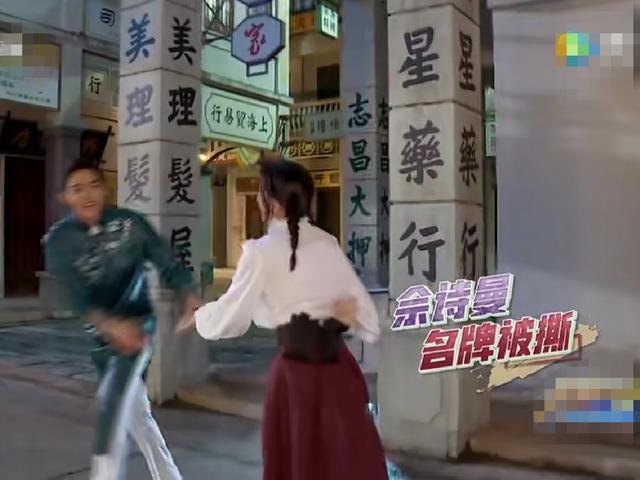 《奔跑吧》黄旭熙被骂上热搜,可不可以撕女生?网友评论很清醒