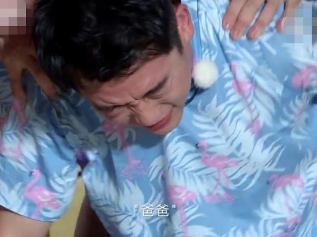 《奔跑吧》东北熬夜,郑恺baby被搓澡吓跑,这个嘉宾可大有来头
